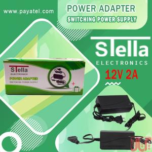 فروش آداپتور ۱۲ ولت ۲ آمپر استلا STELLA 12V 2A adapter